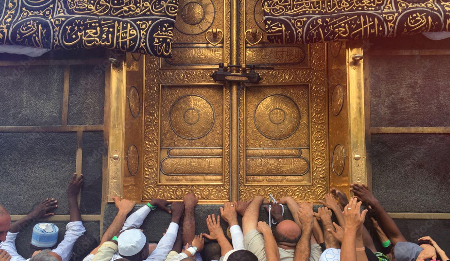 mecca-مكة المكرمة