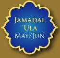 Jamadal-'Ula