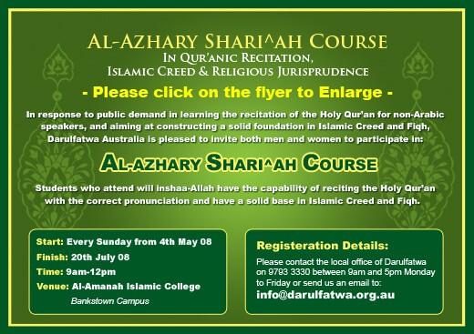 Al-Azhary Shari^ah Course