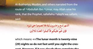www.darulfatwa.org.au_images__ramadan-100