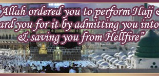 Welcoming the Great Hajj