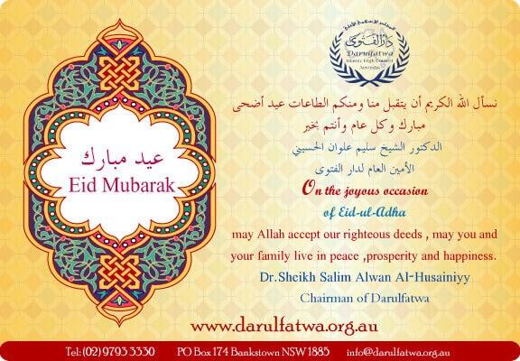 Darulfatwa Eid Card 2010
