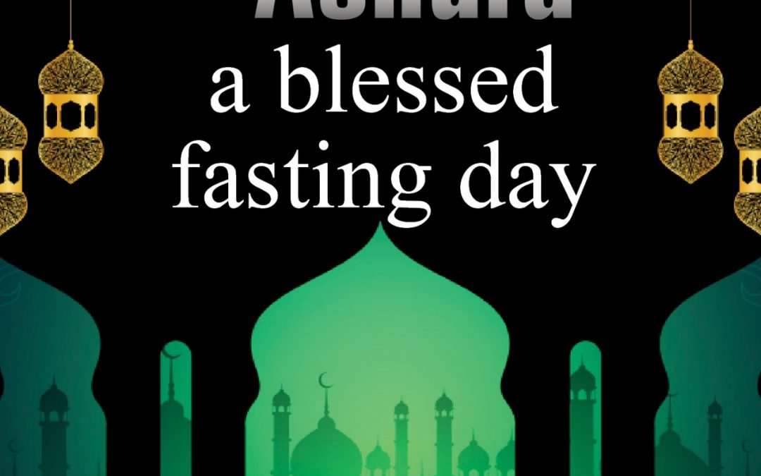 Fasting the Day of ^Ashura'