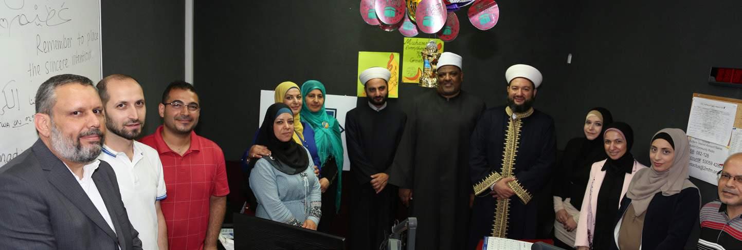 At Muslim Community Radio 2mfm