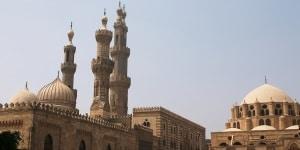Azhar building