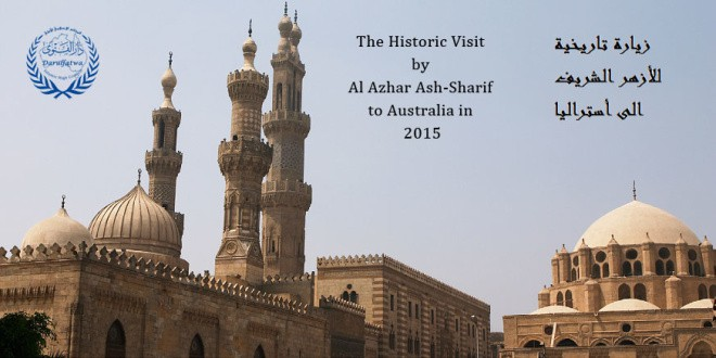 Historic Visit of Al-Azhar to Australia 2015