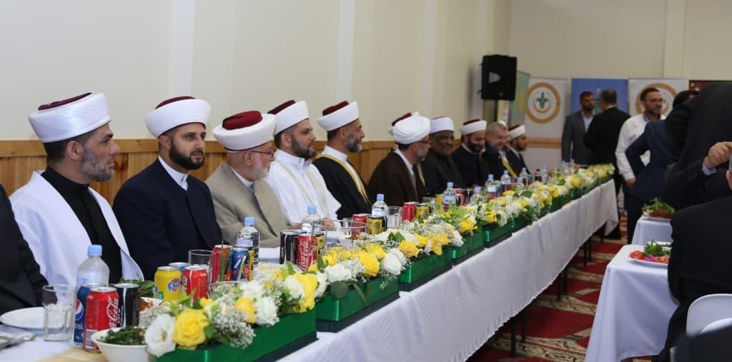 VIP Luncheon held by Darulfatwa Australia