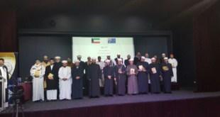 The Graduates on Stage 1