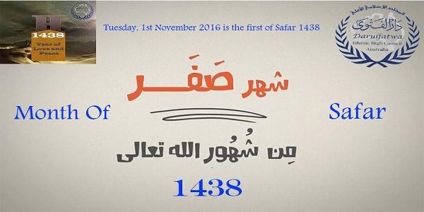 month-of-safar-11