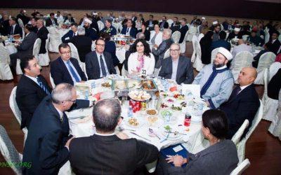 حشد سياسي وديبلوماسي وإعلامي في الإفطار الرمضاني السنوي في سيدني بحضور الأئمة والجمعيات والفعاليات