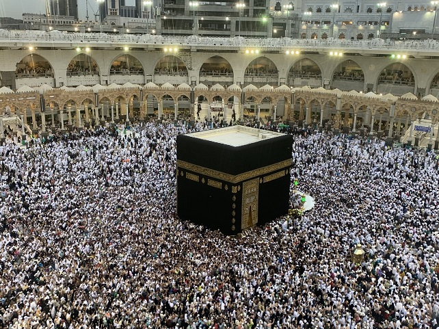 The Great Benefit of Hajj