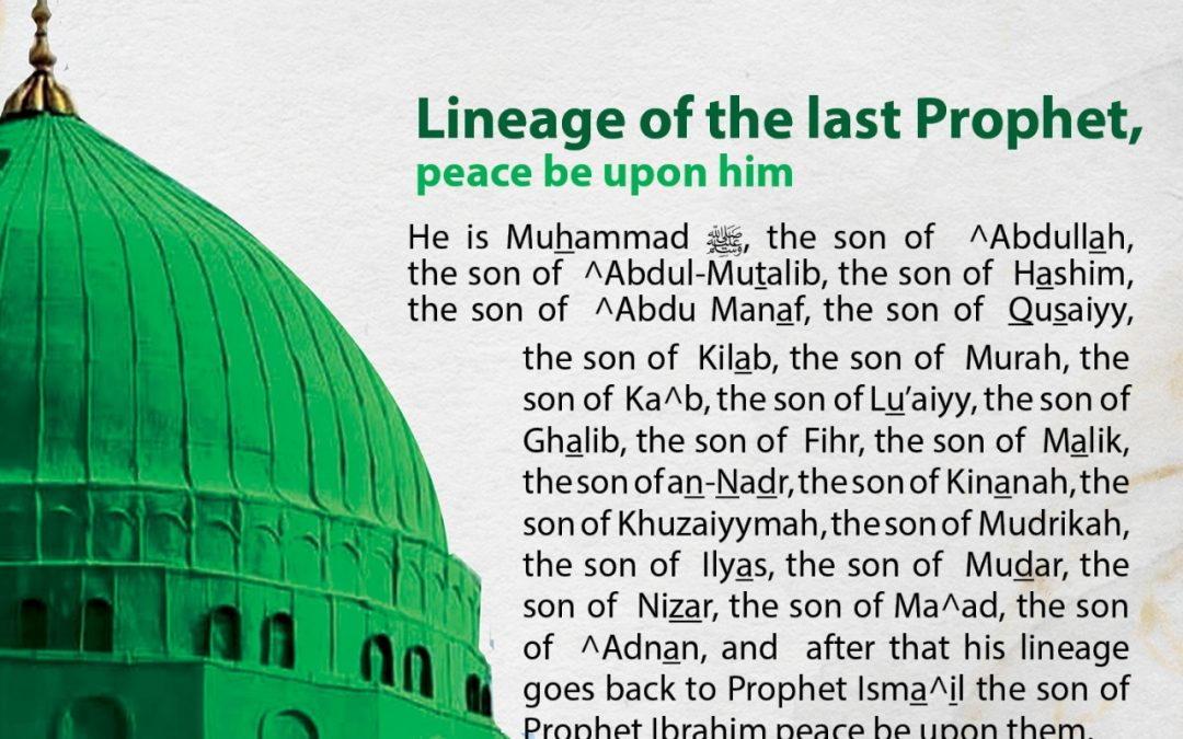 Celebrating the Prophet's Birth is an Innovation of Guidance