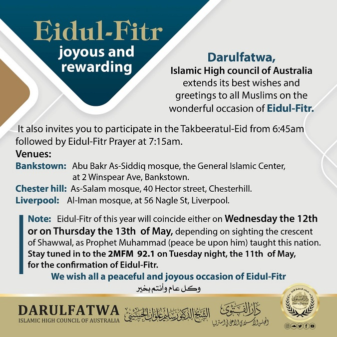 Announcement and Invitation for Eidul-Fitr Prayer 2021