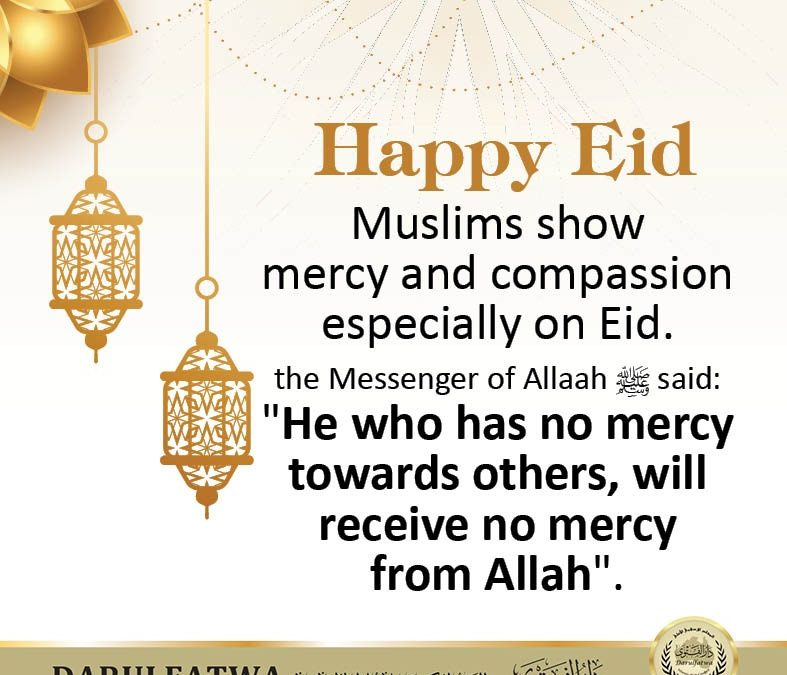 ^Eid Al-Fitr 1442 AH Speech -His noble Eminence Dr. Sheikh Hussam Qaraqirah, may Allaah protect him
