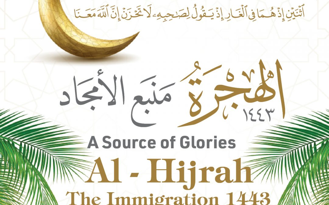 The Miraculous Events of the Immigration-Al-Hijra