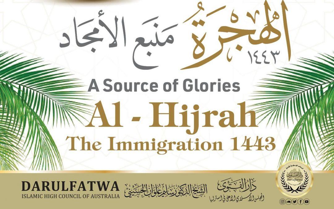 Al Hijrah 2021 A Source of Glories.  The Immigration 1443