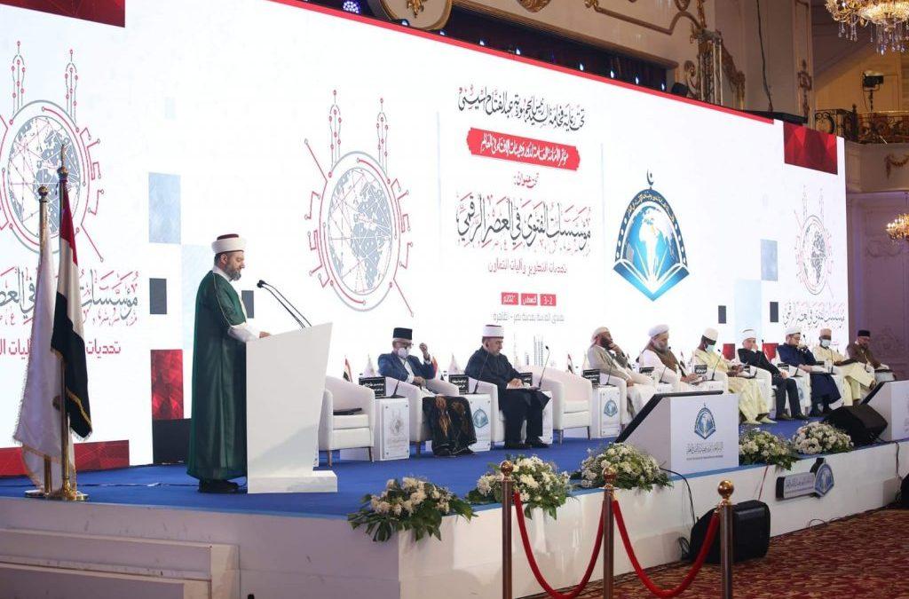 أمين عام دار الفتوى في أستراليا ممثلا لأستراليا مع جمع من الشخصيات الدينية البارزة من حول العالم في القاهرة، مصر