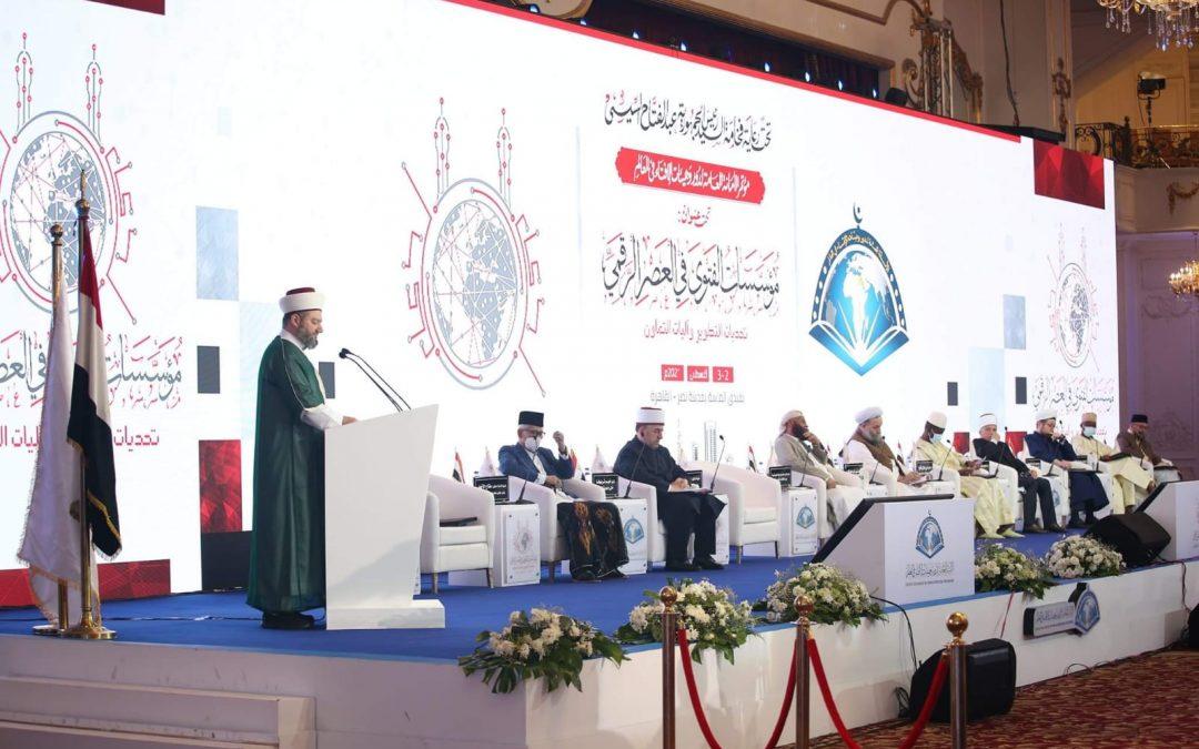 Darulfatwa Australia Chairman with World-Wide Islamic Figures and Dignitaries in Cairo, Egypt