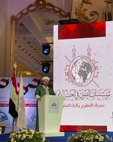 Darulfatwa Australia in the Digital Age-International Conference-Cairo.