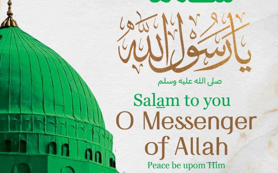 The Biography of Prophet Muhammad ﷺ