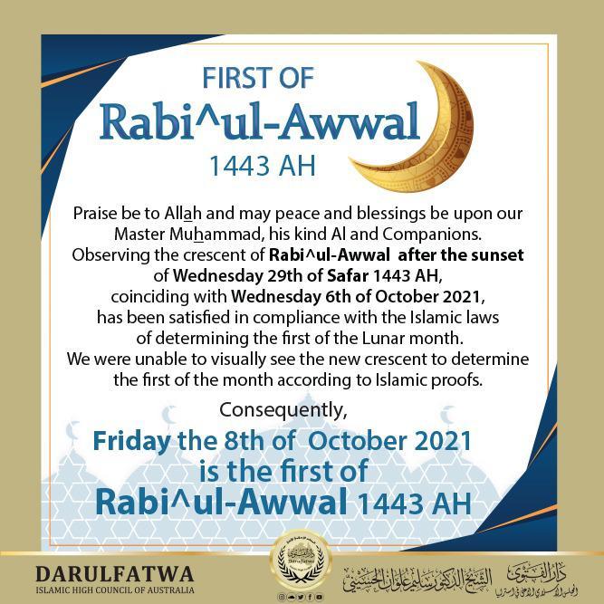 Rabi^ul-Awwal 1443 AH