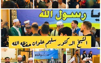 مشاركة فضيلة الأمين العام لدار الفتوى في أستراليا في حفل المولد النبوي الشريف والذي أقيم في مسجد البسطة الفوقا في بيروت